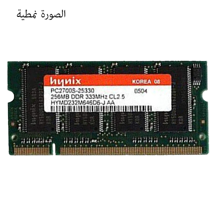 DDR 256MB FOR NOTBOOK مستعمل ,Other Used Items