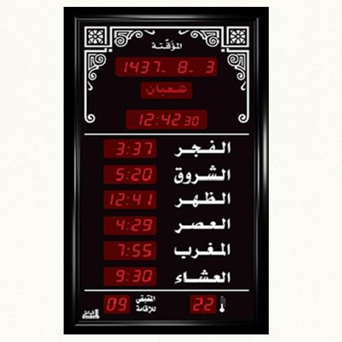 الساعة المؤقتة قياس 60*104سم صغير طولي مع جريدة M270-L311 ,Clocks & Watches