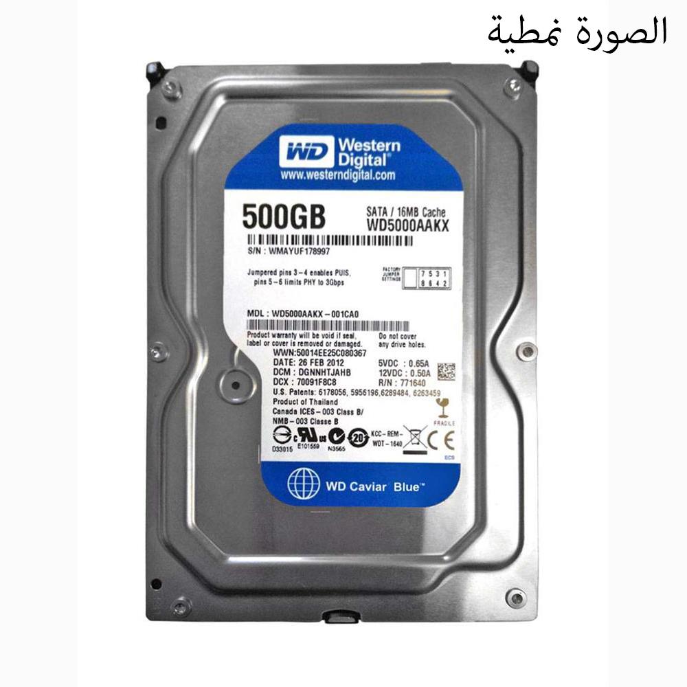 HD 500GB WD  SATA3 64M مستعمل ,Other Used Items