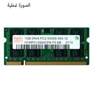 DDR2 1G FOR NOTEBOOK BUS 667 MHz مستعمل ,Other Used Items