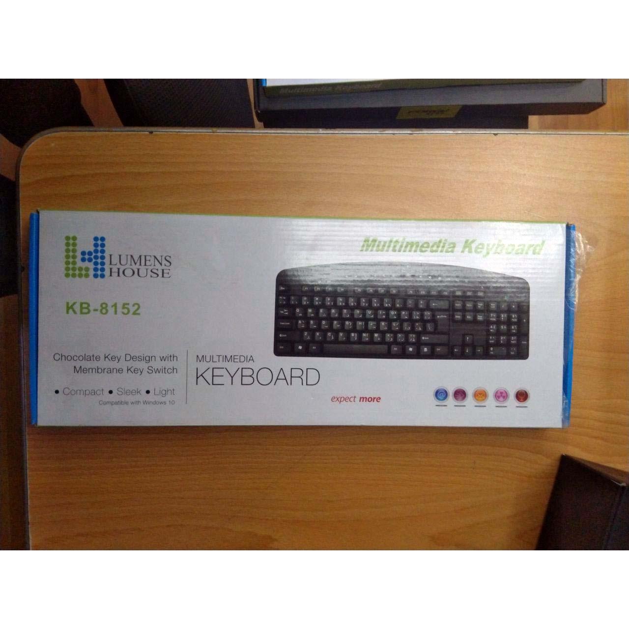 KEYBOARD LUMENS HOUSE MULTIMEDIA KB 8152 USB ,Keyboard