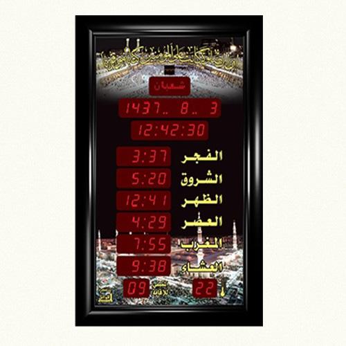 ساعة الاوائل المؤقتة المذكره الوسط الخاصة بالجوامعF572-l311     قياس 69X45 +اوقات الصلاة الخمسة + الزمن المتبقي لاقامة الصلاة + ميزان حرارة ,Clocks & Watches