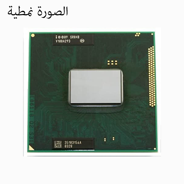 CPU INTEL CORE™ I5 SR04B FOR NOTEBOOK مستعمل ,Other Used Items