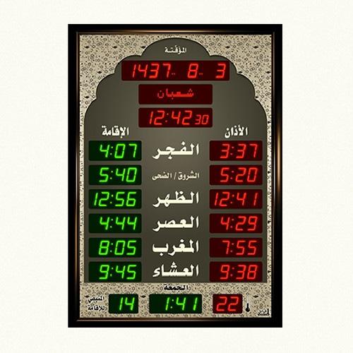 ساعة الاوائل المؤقته الوسط الخاصة بالجوامع MI105RG-L312 قياس 128.5X90 +اوقات الصلاة الخمسة + الزمن المتبقي لاقامة الصلاة + ميزان حرارة- لونين ,Clocks & Watches
