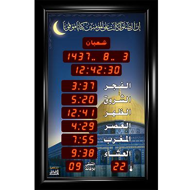 ساعة الاوائل المؤقتة المذكره الوسط الخاصة بالجوامع F550-L311 قياس 69X45 +اوقات الصلاة الخمسة + الزمن المتبقي لاقامة الصلاة + ميزان حرارة ,Clocks & Watches