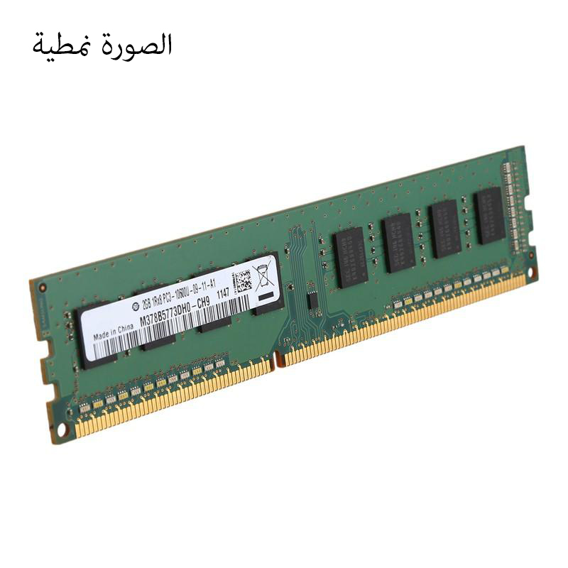 DDR3 2GB PC1333 FOR PC  مستعمل ,Other Used Items
