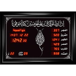 ساعة الاوائل المؤقتة المذكره الصغيره الخاصة بالجوامع FS216-L611 قياس 35X50 +اوقات الصلاة الخمسة + الزمن المتبقي لاقامة الصلاة + ميزان حرارة ,Clocks & Watches