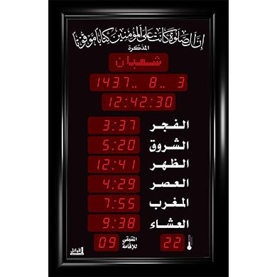 ساعة الاوائل المؤقتة المذكره الوسط الخاصة بالجوامع F372-L311 قياس 69X45 +اوقات الصلاة الخمسة + الزمن المتبقي لاقامة الصلاة + ميزان حرارة ,Clocks & Watches