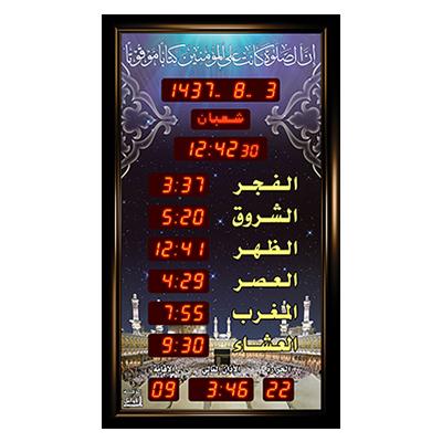 ساعة الاوائل المؤقته الصغيره الخاصة بالجوامع M693-L312 قياس 104X60 +اوقات الصلاة الخمسة + الزمن المتبقي لاقامة الصلاة + ميزان حرارة ,Clocks & Watches