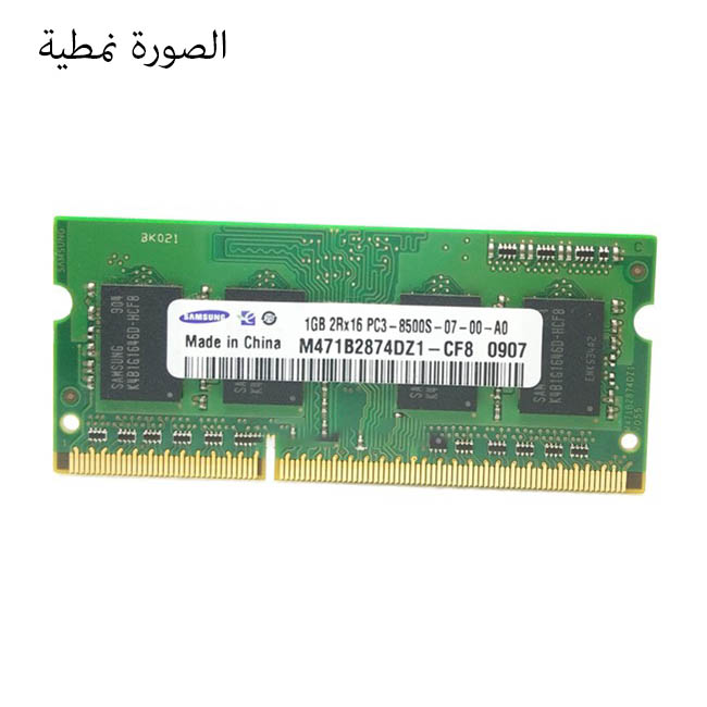 DDR3 1G FOR NOTEBOOK PC1333 SAMSUNG مستعمل ,Other Used Items