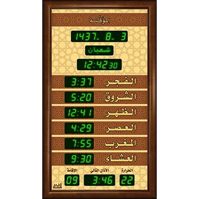ساعة الاوائل المؤقتة المذكره الوسط  M692G-L325قياس 104X60 +اوقات الصلاة الخمسة + الزمن المتبقي لاقامة الصلاة + ميزان حرارة //لون اخضر// ,Clocks & Watches