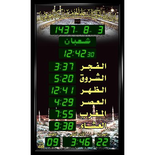 ساعة الاوائل المؤقتة المذكره الوسط  M674G-L311 قياس 128.5X77.5 +اوقات الصلاة الخمسة + الزمن المتبقي لاقامة الصلاة + ميزان حرارة // لون اخضر// ,Clocks & Watches
