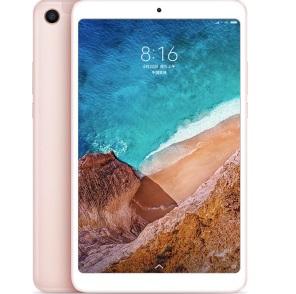 TABLET XIAOMI 8.0 OCTA CORE1.8 64bit - 4GB 64GB CAMERA 13MP/5MP + SIM 4G PAD 4 - ROSE GOLD ,Display 8 Inch