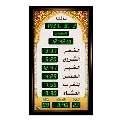 ساعة الاوائل المؤقتة   M706G-L312 قياس 104X60 +اوقات الصلاة الخمسة + الزمن لاقامة الصلاة + ميزان حرارة لون اخضر ,Clocks & Watches