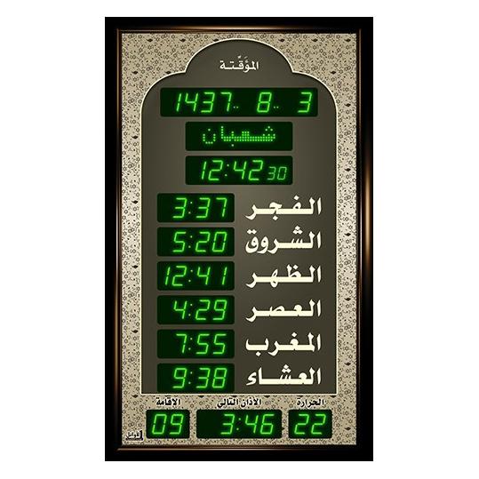 ساعة الاوائل المذكره الوسط الخاصة بالجوامع M792G-L312 قياس 128.5X77.5 +اوقات الصلاة الخمسة + الزمن المتبقي لاقامة الصلاة + ميزان حرارة/ لون اخضر ,Clocks & Watches