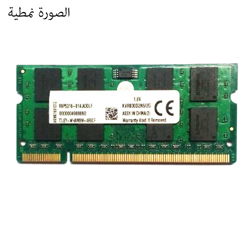 DDR2 1GB PC800 FOR NOTEBOOK مستعملة ,Other Used Items