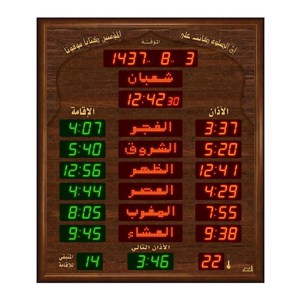 ساعة الاوائل المؤقته الوسط الخاصة بالجوامع MIJ120RG-L325 قياس 128.5X110 +اوقات الصلاة الخمسة + الزمن المتبقي لاقامة الصلاة + ميزان حرارة لونين ,Clocks & Watches