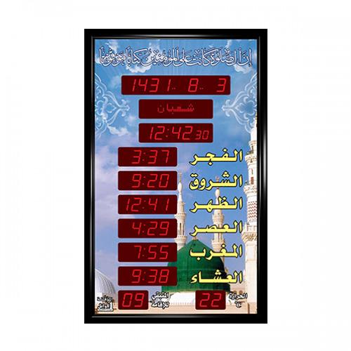 ساعة الاوائل المؤقته الوسط الخاصة بالجوامع M369-L311 قياس 128.5X78 +اوقات الصلاة الخمسة + الزمن المتبقي لاقامة الصلاة + ميزان حرارة ,Clocks & Watches